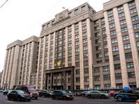 В Госдуме решили запретить просветительскую деятельность, дискредитирующую работу органов власти РФ