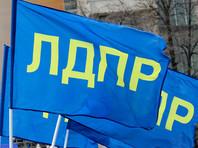 """ЛДПР выиграла на выборах в гордуму Хабаровска в сентябре 2019 года. 32 депутата думы представляли ЛДПР, один - """"Справедливую Россию"""", один беспартийный. Теперь у ЛДПР осталось 15 депутатов, партия лишилась большинства в городском парламенте."""
