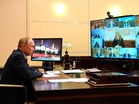 """Президент России Владимир Путин назвал """"непростой"""" ситуацию с коронавирусом в стране и призвал регионы """"не приукрашивать"""" ее и не представлять """"благостной"""", если это не так"""