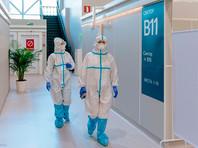 В России новый антирекорд по заболеваемости коронавирусом: 20 582 случая за сутки