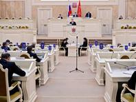 В Петербурге наградили почетным знаком чиновника, уволенного по утрате доверия