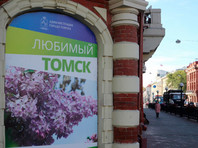 """""""Тайга.Инфо"""" отмечает, что Кляйн стал третьим подряд мэром Томска, которого задержали правоохранительные органы"""