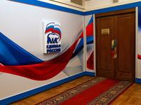 """""""Медуза"""": Кремль ставит задачу """"Единой России"""" взять две трети мест в новой Госдуме"""