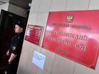 Суд оставил без движения иск Навального к Пескову