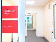 В Москве подтверждено 5150 новых случаев COVID-19, умерли 63 человека. За сутки в столице госпитализировано 1355 пациентов, 367 человек находятся на ИВЛ. В Петербурге за сутки прибавилось 944 заболевших