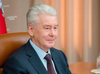 Мэр Москвы Сергей Собянин продлил до 15 января ограничения, срок действия которых истекает 29 ноября