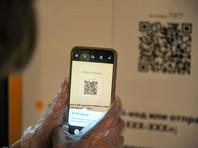 Власти Москвы рекомендовали магазинам и фудкортам ввести регистрацию по QR-кодам