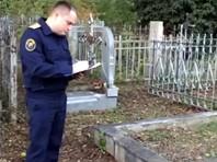 Следователи обнаружили на кладбище в Краснодаре тайник, в котором хранились 50 миллионов рублей, принадлежащие фигуранту уголовного дела о коррупции
