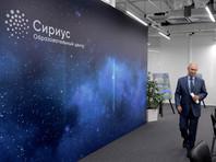 Первой федеральной территорией в России станет сочинский поселок Сириус с детским центром, который курирует друг Путина