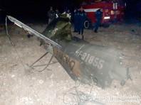 Ми-24 был сбит 9 ноября возле села Ерасх у армяно-азербайджанской границы вне зоны боевых действий. Вертолет сопровождал автоколонну 102-й российской военной базы по территории Армении