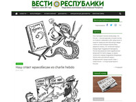 Instagram удалил карикатуру чеченской газеты на журнал Charlie Hebdo