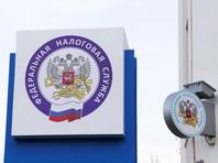 Согласно финансово-экономическому обоснованию, увеличение налоговой ставки приведет к дополнительному поступлению в 2021 году налогов в размере 60 млрд рублей, в 2022 году - 64 млрд рублей, в 2023 году - 68,5 млрд рублей