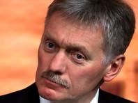 В пресс-службе президента РФ опровергли появившуюся в британских таблоидах информацию об уходе Путина в отставку из-за болезни Паркинсона