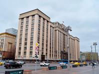 Новые установки по подготовке к выборам в Госдуму в 2021 году были озвучены на закрытой встрече чиновников администрации президента и руководства партии с пятьюдесятью депутатами Госдумы, которые, как планируется, должны остаться и в новом составе парламента