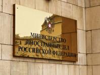 Для российских дипломатов заказали ночную новогоднюю вечеринку в Подмосковье, несмотря на ограничения