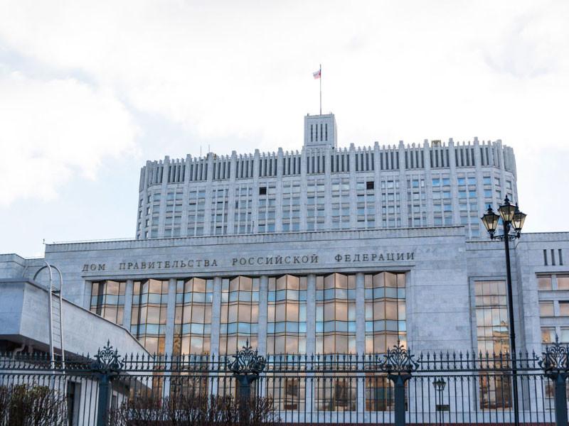 Российское правительство официально упростило порядок маркировки лекарств