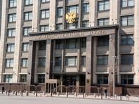 В Госдуму внесли законопроект о бессрочной неприкосновенности экс-президентов РФ