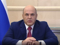 Премьер-министр России Михаил Мишустин упростил порядок работы с системой мониторинга движения лекарственных препаратов