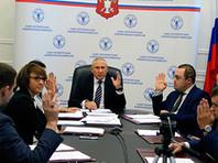 30 сентября ЦИК РФ признал неудовлетворительной работу Санкт-Петербургской избирательной комиссии и выразил недоверие ее главе Виктору Миненко