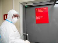 В России установлен новый максимум суточной смертности от коронавируса