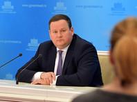 Глава Минтруда: удаленка сохранится в РФ и после пандемии