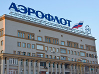 """Вдова пилота из Омска Дамира Ахметова, умершего за штурвалом самолета в прошлом году, не смогла получить от """"Аэрофлота"""" присужденную ей компенсацию в 29,7 миллиона рублей"""