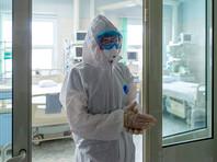 В России новый максимум с начала пандемии: 22 702 случаев коронавируса за сутки