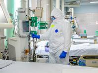 В России отмечены новые максимумы по числу заболевших и умерших от коронавируса за сутки