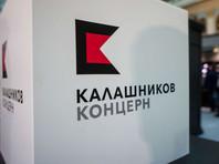 """Новым владельцем концерна """"Калашников"""" стал бывший замминистра транспорта Лушников"""