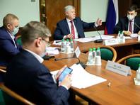 Заседание Комиссии по расследованию фактов вмешательства иностранных государств во внутренние дела России, 17 ноября 2020 года