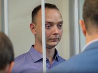 Общественники запустили флешмоб, требуя разрешить Ивану Сафронову общение с матерью