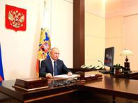Путин подписал закон о повышении ставки НДФЛ до 15% на доходы свыше 5 миллионов рублей