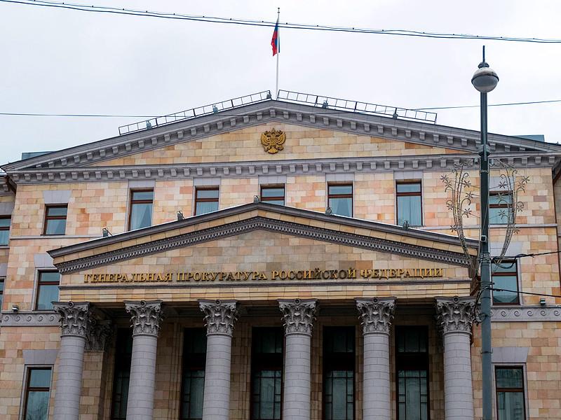 В Совет Федерации поступило представление Генпрокуратуры с просьбой разрешить задержание аудитора Счетной палаты Михаила Меня