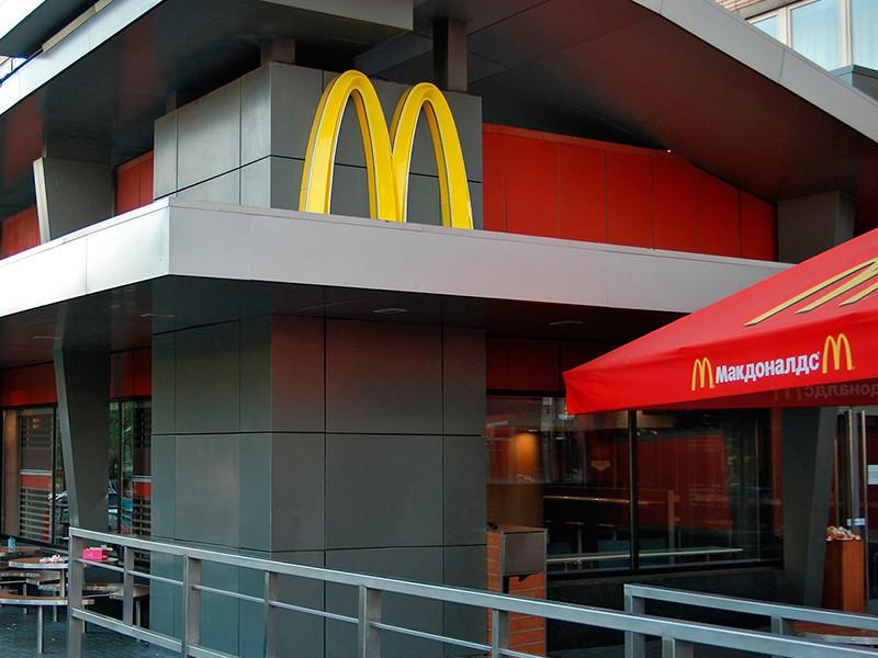 Все рестораны McDonald's в Москве введут систему регистрации по QR-кодам