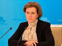 Глава Роспотребнадзора Попова посоветовала россиянам провести новогодние праздники дома