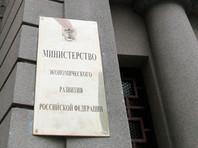 Минэкономразвития подготовило законопроект, позволяющий иностранцам в упрощенном порядке получить вид на жительство в РФ за инвестиции в экономику