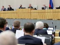 117 депутатов Госдумы из 450 столкнулись с коронавирусом