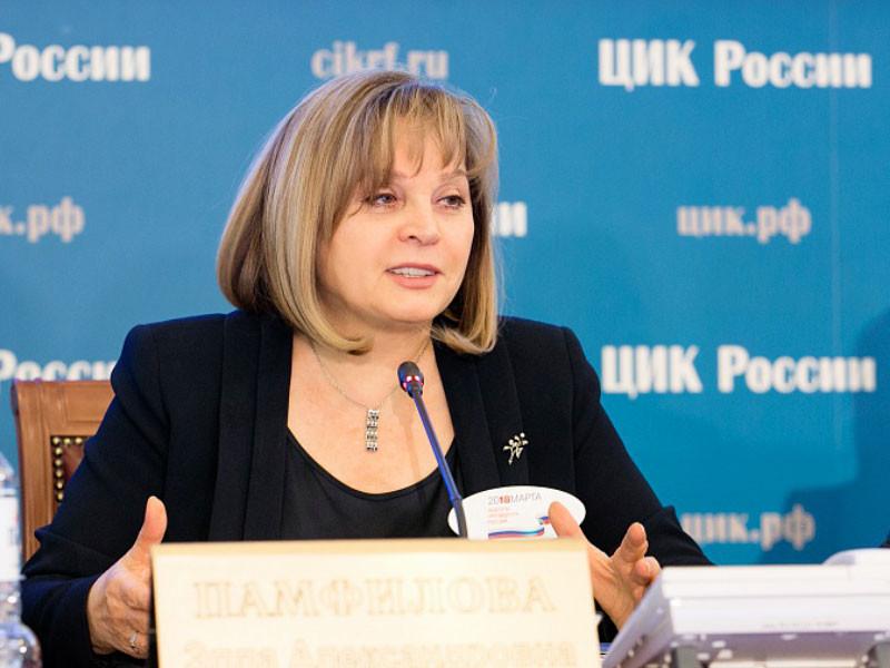 Председатель Центральной избирательной комиссии Российской Федерации ПАМФИЛОВА Элла Александровна