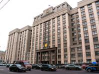 Госдума приняла закон о повышении ставки НДФЛ до 15% на доходы более 5 млн рублей