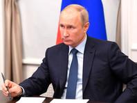 Владимир Путин в режиме видеоконференции провел совещание о ходе ликвидации накопленного вреда окружающей среде на территории города Усолье-Сибирского Иркутской области