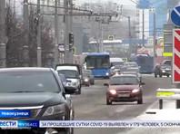 """Жители Новокузнецка потребовали отставки мэра, """"вымостившего дорогу в ад"""" транспортной реформой"""