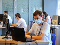 Министерство науки и высшего образования РФ не может начать процесс снижения вузами стоимости обучения при переходе на дистанционную форму обучения