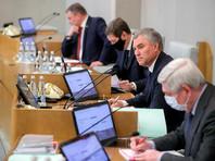 Госдума приняла закон о дополнительных гарантиях неприкосновенности экс-президента РФ