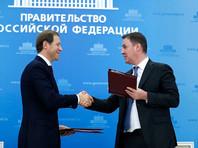 Российские власти и бизнес подписали соглашение о снижении цен на сахар и подсолнечное масло