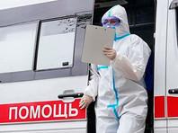В России выявили почти 28 тысяч новых случаев коронавируса, число умерших за все время превысило 45 тысяч