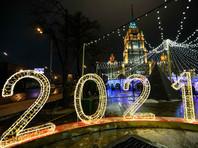 Новогоднее оформление Москвы, ноябрь 2020 года