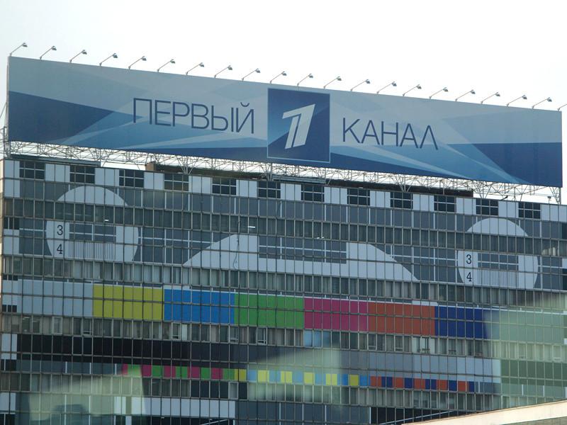 Российское государство намерено снизить свою долю в уставном капитале Первого канала с контрольного пакета (51%) до уровня не менее 34%, говорится в указе президента РФ Владимира Путина