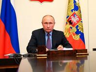 Владимир путин в режиме видеоконференции провел совещание по экономическим вопросам