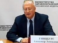 Глава НИИ Гамалеи успокоил россиян: надолго отказываться от алкоголя ради вакцины не придется