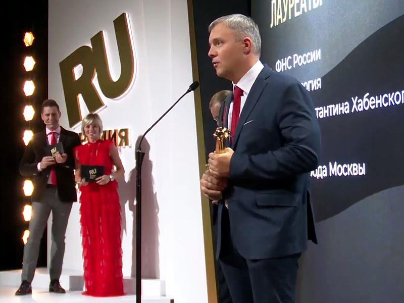 """Росгвардия получила специальный приз """"Премии Рунета 2020"""" в номинации """"Государство и общество"""", сообщается на сайте ведомства"""